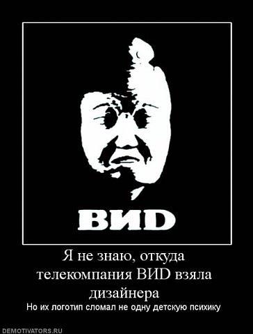 http://cs4286.vkontakte.ru/u18757279/103705604/x_65e9447a.jpg